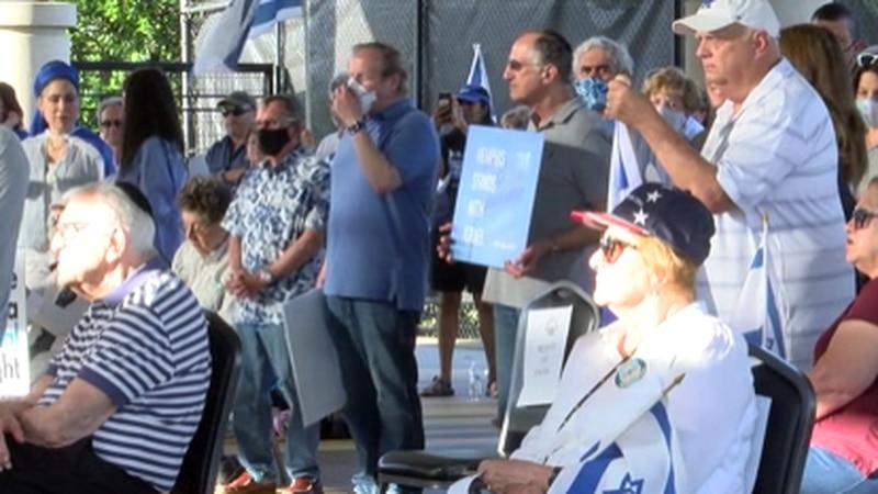 Memphis Jewish community shows solidarity for Israel amid Mideast violence